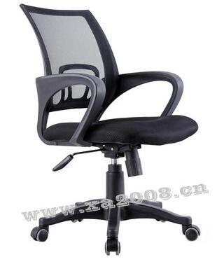 北京办公椅_职员办公椅_北京电脑椅_北京办公椅厂家批发_办公椅价格